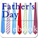 Father's Day InstEbook by MiShow Corp