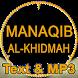 (Text & MP3) Manaqib Syekh Abdul Qodir by PP. Tanwirul Qulub