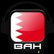Radio Bahrain - اذاعة البحرين by Online Radio