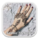 Arabic Mehndi Design Ideas