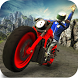 OffRoad Heavy Bike Hill Climb by White Sand - 3D Games Studio