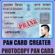 Fake Pan Card Maker Prank by Uzair Prank World