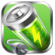 Battery Booster - Fast Charger by Studio Mobile Inc.