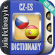 Czech Spanish Dictionary by Julia Dictionary Inc