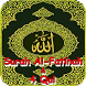 Surah Al-Fatihah & 4 Qul MP3 by Haqqul Yaqin Store