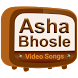 Asha Bhosle Video Songs by G For Great Apps