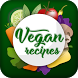 Vegan recipes - cooking book by MobiLiker Lab
