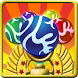 Marble-Egypt Temple by MrGms Dev, Inc.
