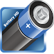 Fast Charger -Battery Saver HD by admin link