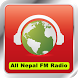 All Nepal FM Radio by Him Ganga