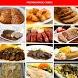 Recetas carnes pollo pescado by cookingapps