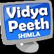 Vidyapeeth by Admen Multi Studios