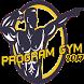 best gym program 2017 by omisimo