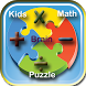 Math Tricks :Brain Puzzle Game by Endless Games Creator