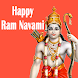 Ram Navami Greetings Messages and Images