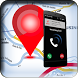 Mobile Caller Location Tracker by Onex Softech