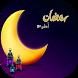 رمضان أحلى مع by Paradis