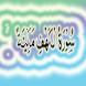 surah al kahf full audio+read by ramikapp