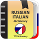 Russian ⇄ Italian dictionary by TTdictionary