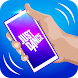 Just Dance Controller by Ubisoft Entertainment