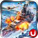 World Warfare: Battleships by Unalis Tech