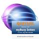 myBusy Zeiten by berthel