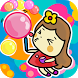 Bubble Shooter Blitz Mania by GuessBubbleGame Studio