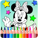 How To Color Mickey Mouse by StudioProApps07