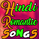 Hindi Romantic Songs love by b2dev