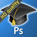 VC for Adobe Photoshop in HD by Mobile Education Apps