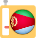 Eritrean Radios by Dates Hive