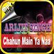 Arijit Singh India Songs by Thama App