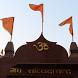 Shri Nangli Satsang by Infovision Media
