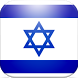 Radio Israel רדיו by Descargalo Gratis