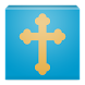 Христианские Иконы в кармане by EveryDayApps