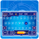 blue digital future keyboard power time machine by Keyboard Theme Factory