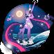My Litle Cute Pony Adventure