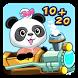 Lola Panda's Math Train 2 by BeiZ
