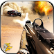 Police Train Counter Terrorist FPS Shooter