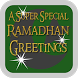Ramadan Greeting ECards by Queen Gold