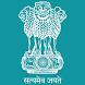 Raj eSign QR code Reader by DoIT&C, GoR
