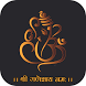 Ganesh Chaturthi Wallpapers 2017 by Revolution Apps Developer