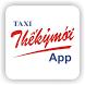 Taxi Thế Kỷ Mới by Adsun JSC
