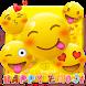 Happy Emoji Keyboard by Echo Keyboard Theme