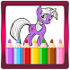 Coloring pages for Pony by Wawa Mobile Apps