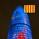 22@Barcelona (Català) by Turisme de Barcelona