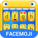Cute Emotions Emoji Keyboard Theme for Android by Theme Keyboard Pro