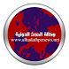 وكالة الحدث الدولية by وكالة الحدث الدولية