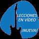 Curso de Guitarra Gratis Vídeo by Guitarra en un clic