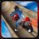 GT Bike Racing 3D by Interactive Games